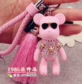 Bomgom Tassels Cartoon Popobe Gloomy Bear Keychain Cute Bag Charm Holder Cartoon Resin Key Chain Key Ring Pendant Kids Toys F66