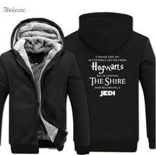 Hogwarts Star Wars Jedi Creative Funny Sweatshirts Hoodies Tracksuit 2018 Winter Warm Fleece Thick Men Novelty Male Hoodie Coat science noble gases king wars male hoodies sweatshirts men 2018 winter fleece sweatshirts mens thick zipper men s hoodie coat