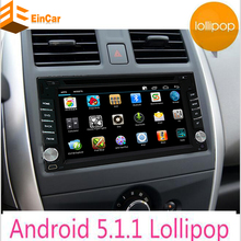 Double 2 Din Android 5.1.1 Lollipop 7″ Universal Car autoRadio Quad Core car dvd gps navigation Head Unit  HD Car GPS Navigation