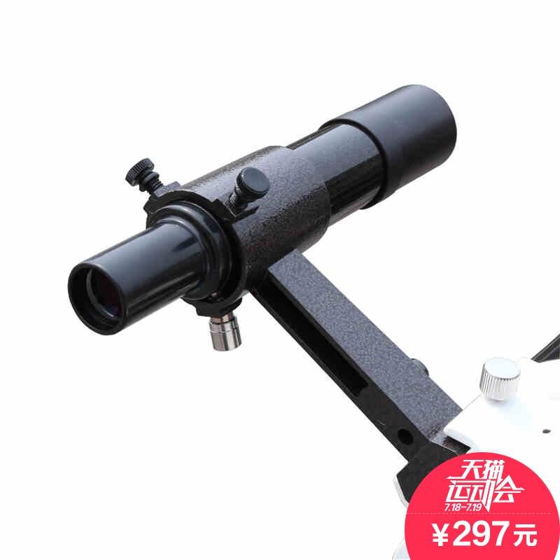 Celestron 6x30 finder and a dedicated portable accessories professional telescope celestron с2450330