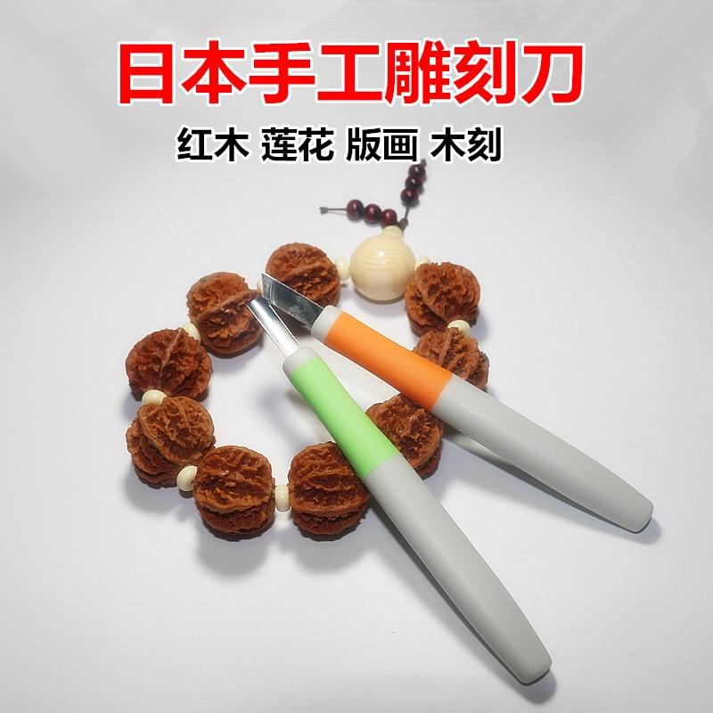 Japan imported handmade mahogany graver graver DIY kit bleeding lotus woodcut prints font b knife b