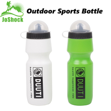 DUUTI Bicycle Water Bottle Portable Sports LDPE Cycle Kettle 700ml Drink Mountain bike outdoor sports bottle bicycle Accessories portable stainless steel sports bottle straight drink bicycle travel cold bicycle water bottle outdoor sports pot a1