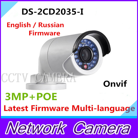 Multi-language version DS-2CD2035-I mini bullet ip camera 3MP POE, replace DS-2CD2032-I DS-2CD2032F-I cctv security camera newest hik ds 2cd3345 i 1080p full hd 4mp multi language cctv camera poe ipc onvif ip camera replace ds 2cd2432wd i ds 2cd2345 i page 1