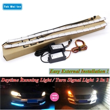 Tak Wai Lee 2X External Installation Flexible LED Daytime Running Strip Light Crystal Eyes Flow Turn Signal Car Day Lamp Styling цена