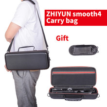 Carry bag for zhiyun smooth 4 waterproof travel Portable case smooth 4 Shoulder bag PU material Necessary Essential accessories