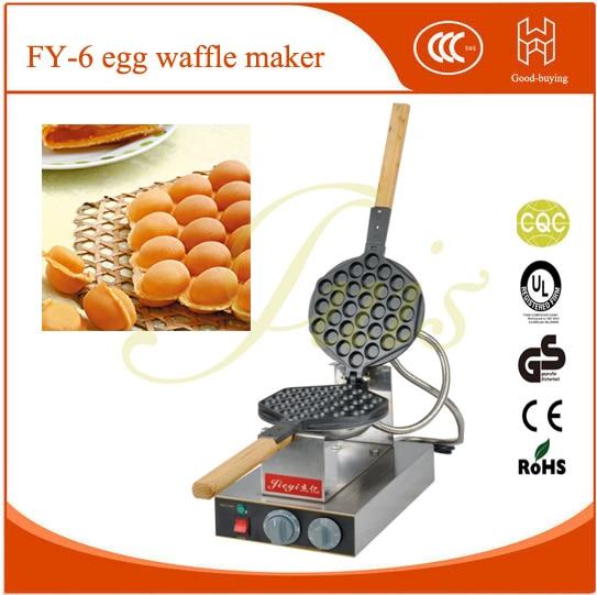 HONGKONG QQ waffle maker Electric Eggettes Egg Waffle Maker with 100pcs paper bag