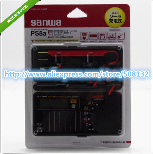 Solar Battery Pocket size Multimeter DMM 0 7 NEW Free shipping Sanwa PS8A