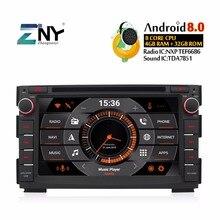 2 Din Android 8.0 7.1 Car DVD Stereo For Kia Ceed 2009-2012 Venga 7″ Auto Radio GPS Navigation Headunit Free Rear View Camera