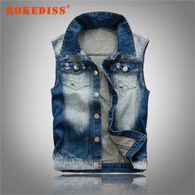 Mens Denim Vest 2017 New Brand Jeans Vests Men Slim Fit Sleeveless Jacket M-XL size Waistcoat Men Cowboy Ripped Vests G276