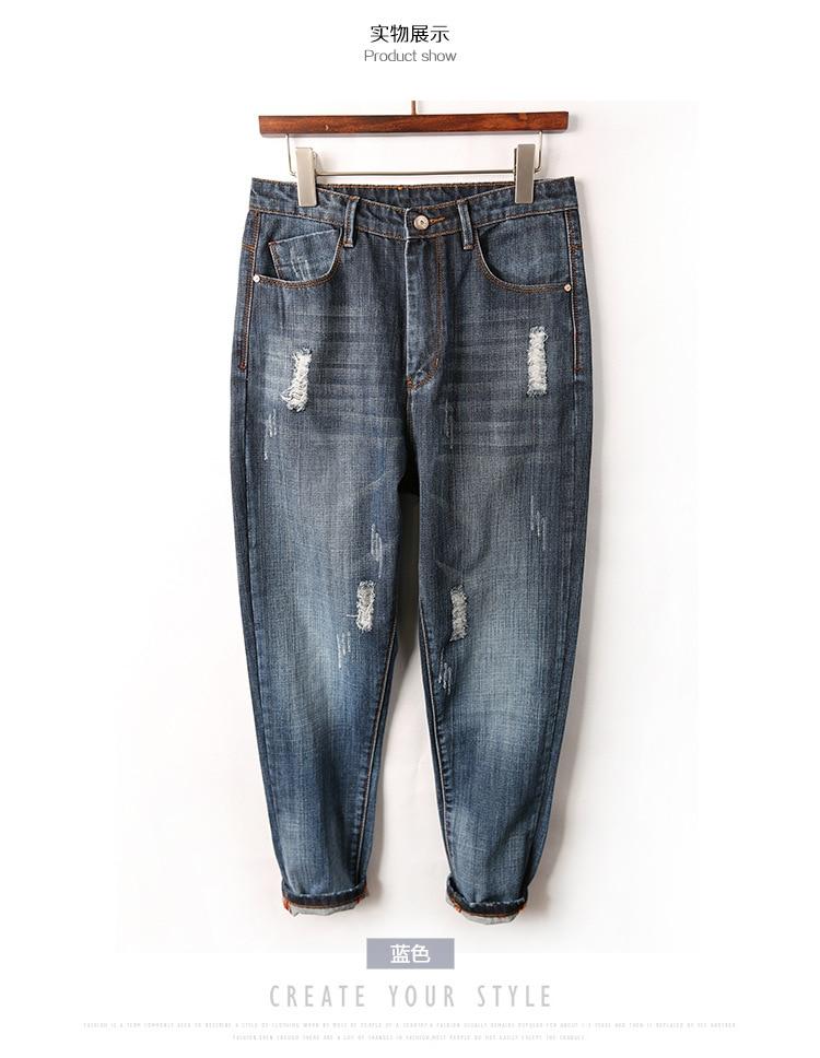 ФОТО Odinokov Brand 2017 New Hip Hop Jeans Hole Feet Loose Pencil Haren Jeans Plus Size S 3xl 4xl Mens Jogger Pants