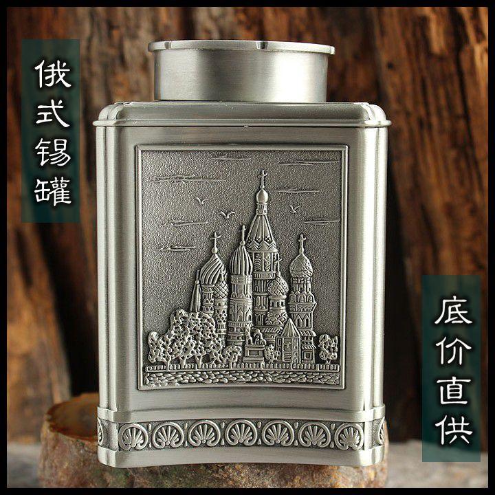 80 ML Russia Tin Tea Canister Castle Palace Caddy Quadrate Tea Storage Box Tea Caddy