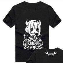 T-shirt cosplay pour hommes, cosplay, sans femme de ménage, avec le Dragon de Miss Kobayashi, Thor et Kanna