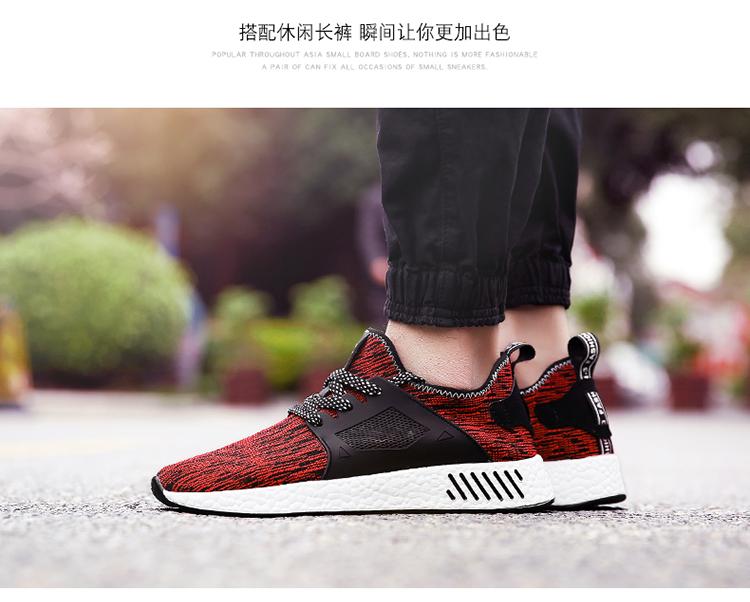 נעלי Zapatillas קיץ לנשימה 23
