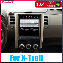 For Nissan X-Trail 2007 2008 2009 2010 2011 2012 Big screen Tesla Screen Vertical Screen Android Car PC GPS Navigation Radio