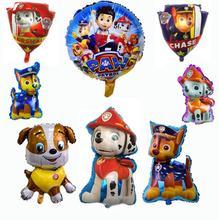 11 sztuk Lot Paw Patrol rysunek z balonów foliowych zabawki urodziny pokoju dekoracje na przyjęcie domowe dzieci zabawki gruz Skye Ryder Paw Patrol zabawki tanie tanio 13-24 miesięcy 6 lat Dorośli 14 lat 12-15 lat 5-7 lat 8 lat 2-4 lat 3 lat 8-11 lat Model Wyroby gotowe Jeden rozmiar