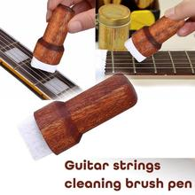 Wood Brown Guitar Bass String Cleaner Instrument Body Cleaning Tool For Stringed Musical Instruments Guitar Parts&Accessories