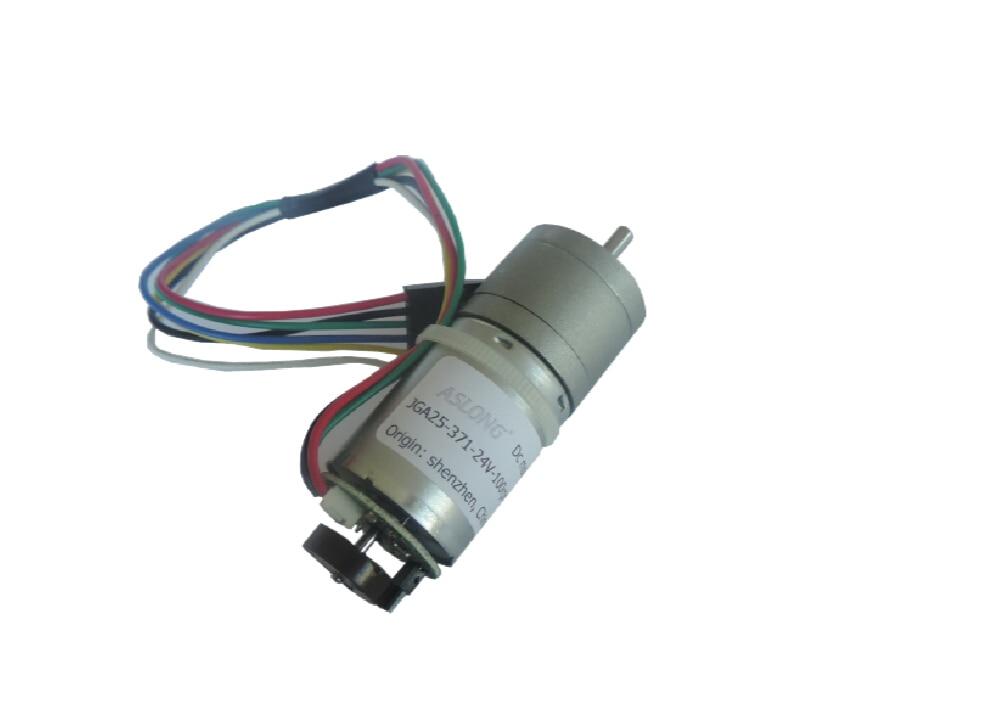 DIY 6-24V Dc gear motor encoder slowdown motor speed encoder Geared motors with encoder code disk motor speed Robot toy car