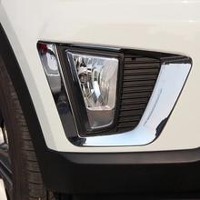 Free Shipping High Quality ABS Chrome Front Fog lamps cover Trim Fog lamp shade Trim For Hyundai ix25