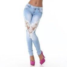Оптовая продажа 2016 новый кружева боковое крепление uique тонкий стрейч джинсовые брюки женщин выдалбливают девушки эластичные брюки карандаш
