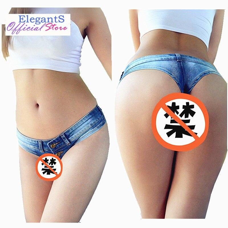 2019 Summer Women Sexy Beach Jeans Shorts Mini Denim Shorts Booty Short Night Club Party Tight Crotch Thong String Detail