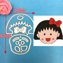 1PCS Cute Chibi Maruko chan metal cutting die+1PCS carft Tag embossing folder suit for Scrapbooking/photo album DIY Paper Cards