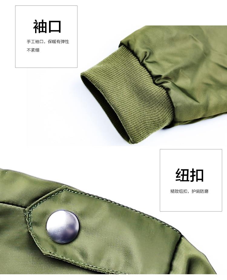 dc3604b72 Spring Jackets Boys Coats Outerwear Bomber Jacket Brand Cartoon Kids ...