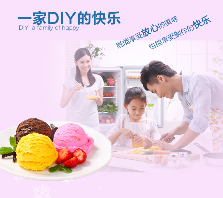 Household Small-sized Fully Automatic Self-control Fruits Ice Cream Machine Self-control Ice Cream Children Self-control Cone 3