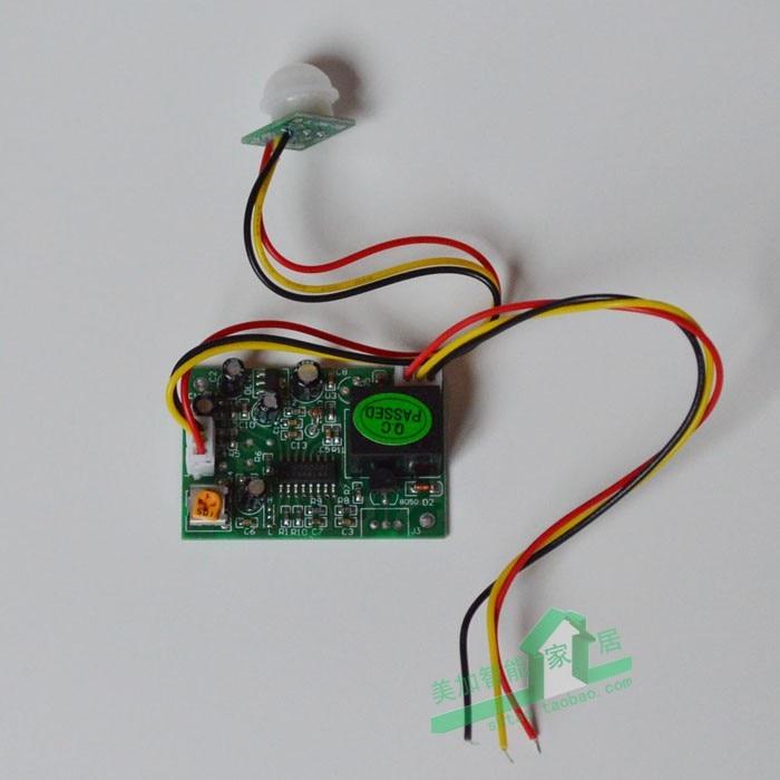 DC12V human body infrared induction switch pyroelectric sensor probe sensor module