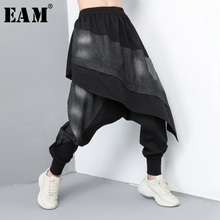 EAM 2019 New Spring Summer High Elastic Waist Black Denim Split Joint Loose Haremm