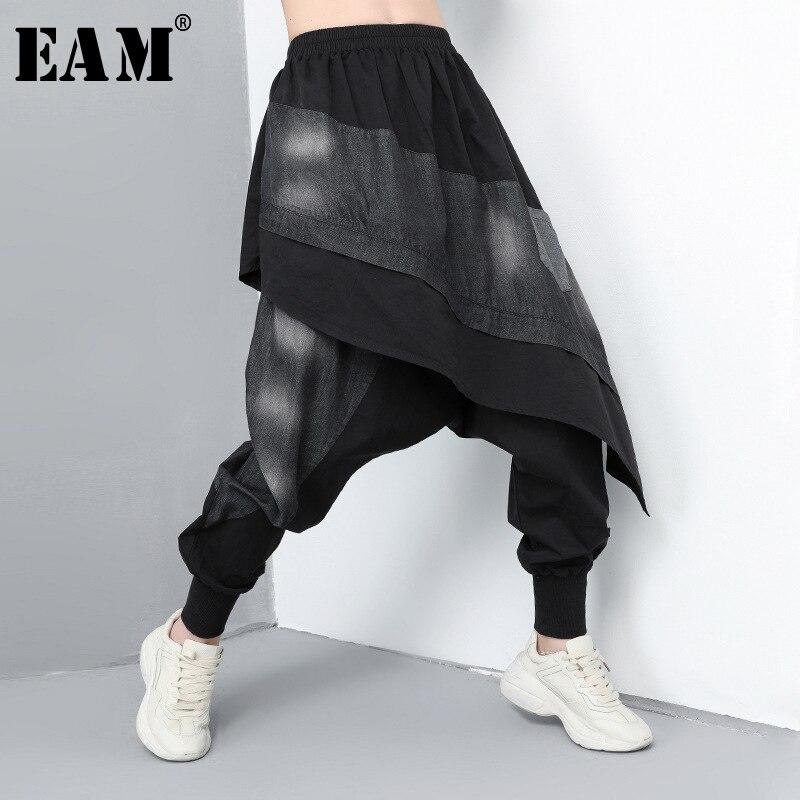 [EAM] 2020 New Autumn Winter High Elastic Waist Black Denim Split Joint Loose Haremm Pants Women Trousers Fashion Tide JQ420
