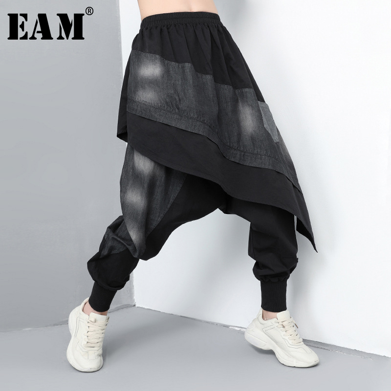 [EAM] 2020 New Spring Autumn High Elastic Waist Black Denim Split Joint Loose Haremm Pants Women Trousers Fashion Tide JQ420