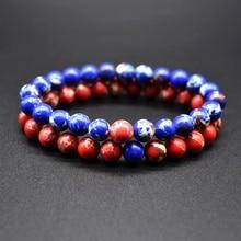 Brazalete de piedra azul Imperial para parejas, pulsera Vintage para hombres, piedra Natural de moda, Yin Yang, pulseras de cuentas de fuego SB75