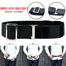 2019 Newly Hot Sales Fashion Shirt Holder Adjustable Near Stay Best Tuck It Belt for Women Men Work Interview HD88