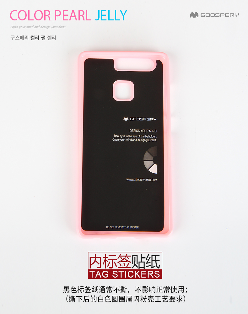 Buy For Huawei P10 Pearl Tpu Case Goospery Jelly All Type Special  Red Bling Shining Plus Phone Cases From Reliable