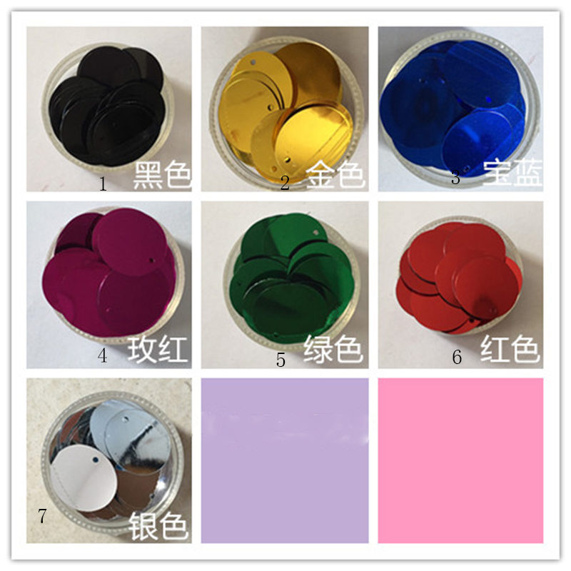 About 100Pieces 20mm PVC Bulk Sequins DIY Clothing Accessories Stage Costume Jewelry Making Sequins For