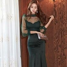 فستان سهرة أنيق قطعتين توب تل منقط الأزياء الكورية