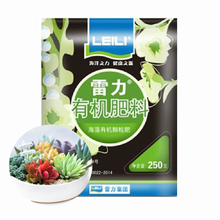 LEILI  250g/bag  Organic Seaweed Extract Granular Fertilizer For Gardens, Flowers, Lawns, Srubs  Improve Soil Condition