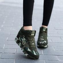 Модные камуфляжные кроссовки; Женская Повседневная парусиновая