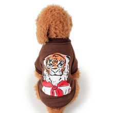 Cartoon Printed Pet's Costume