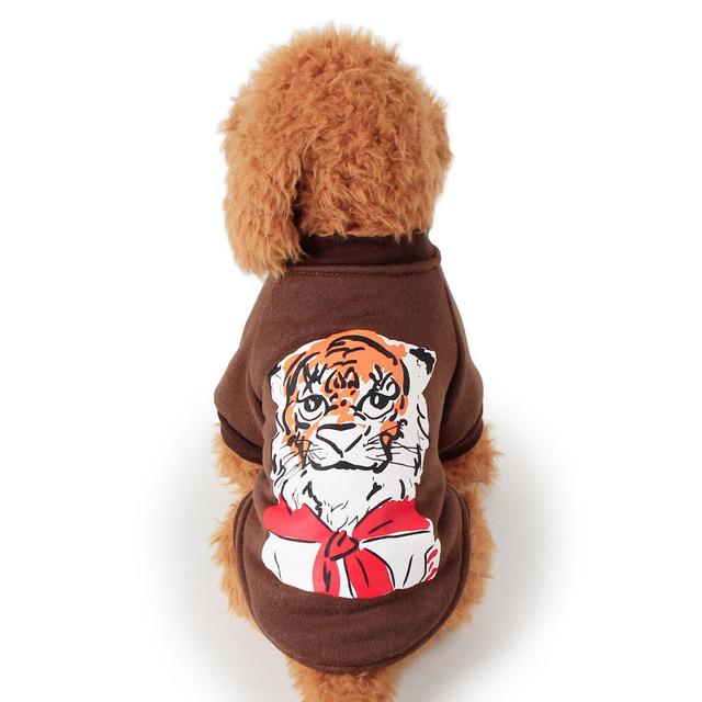 Cartoon Printed Pet Costume