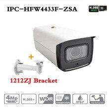 Dahua IPC HFW4433F ZSA 4mp câmera de rede ip 2.7 13.5mm lente vf bala 80m inteligente ir micro sd slot para cartão embutido mic ip67 ik10