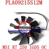 Free Shipping PLA09215S12M 87mm 42x42x42mm DC12V 0 35A For MSI R7 250 1GD5 OC Graphics Card