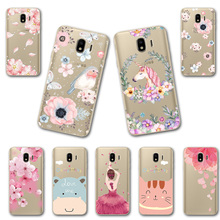 3D Relief Flowers Case For Samsung Galaxy J2 Core J260F Cute Cats Lace Silicone Phone Bags J4 J6 Plus 2018 Coque
