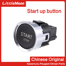 цена на LittleMoon Original one-button start button Start switch Close button for Peugeot 308 408 508 3008 2008 Citroen C4 C5 DS4 DS5DS6