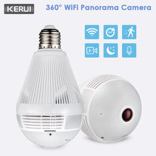KERUI 960P Wireless Bulb Fisheye 360 Panoramic WIfi IP Camera LED Light Lamp Home Security Burglar Surveillance Camera Lampada(China)