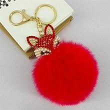 Cute mini fox fur ball keychain handmade fluffy pompom inlaid rhinestone lady bag accessories car key ring pendant