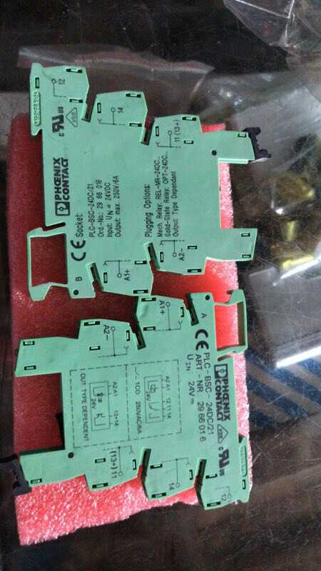 Relay  - PLC-BSC- 24DC/21 - 2966016Relay  - PLC-BSC- 24DC/21 - 2966016