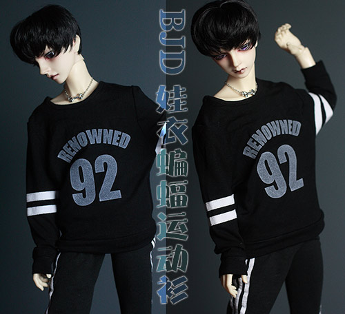 Handsome Sports Bat T Shirt for BJD 1/6 yosd 1/4 MSD 1/3 SD17 Uncle SD Doll Clothes CM44 sweetie chocolate mousse european retro outfit dress suit for bjd doll 1 6 yosd doll clothes lf9