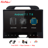 KiriNavi Octa Core Android 7.1 Car DVD GPS Navigation For Kia Sportage Audio Stereo Radio Multimedia System RDS BT 4G 2010 2014