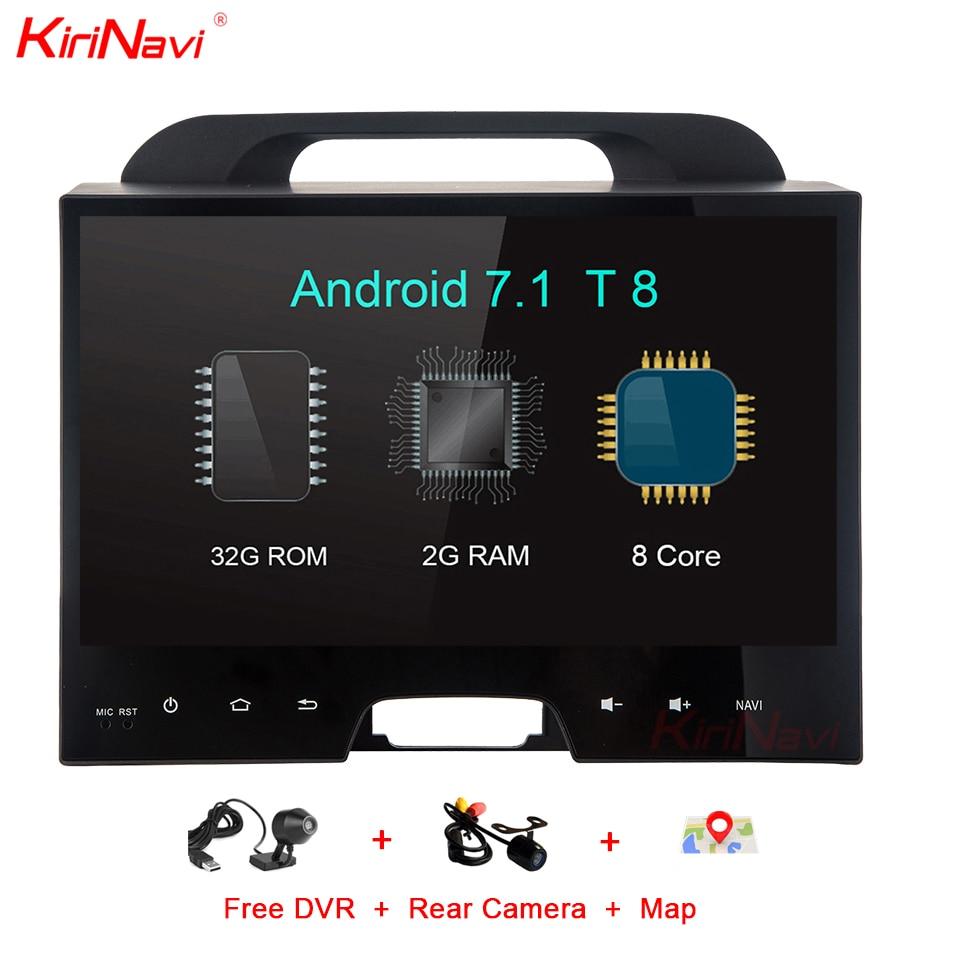 KiriNavi Octa Core Android 7.1 voiture DVD GPS Navigation pour Kia Sportage Audio stéréo Radio système multimédia RDS BT 4G 2010-2014